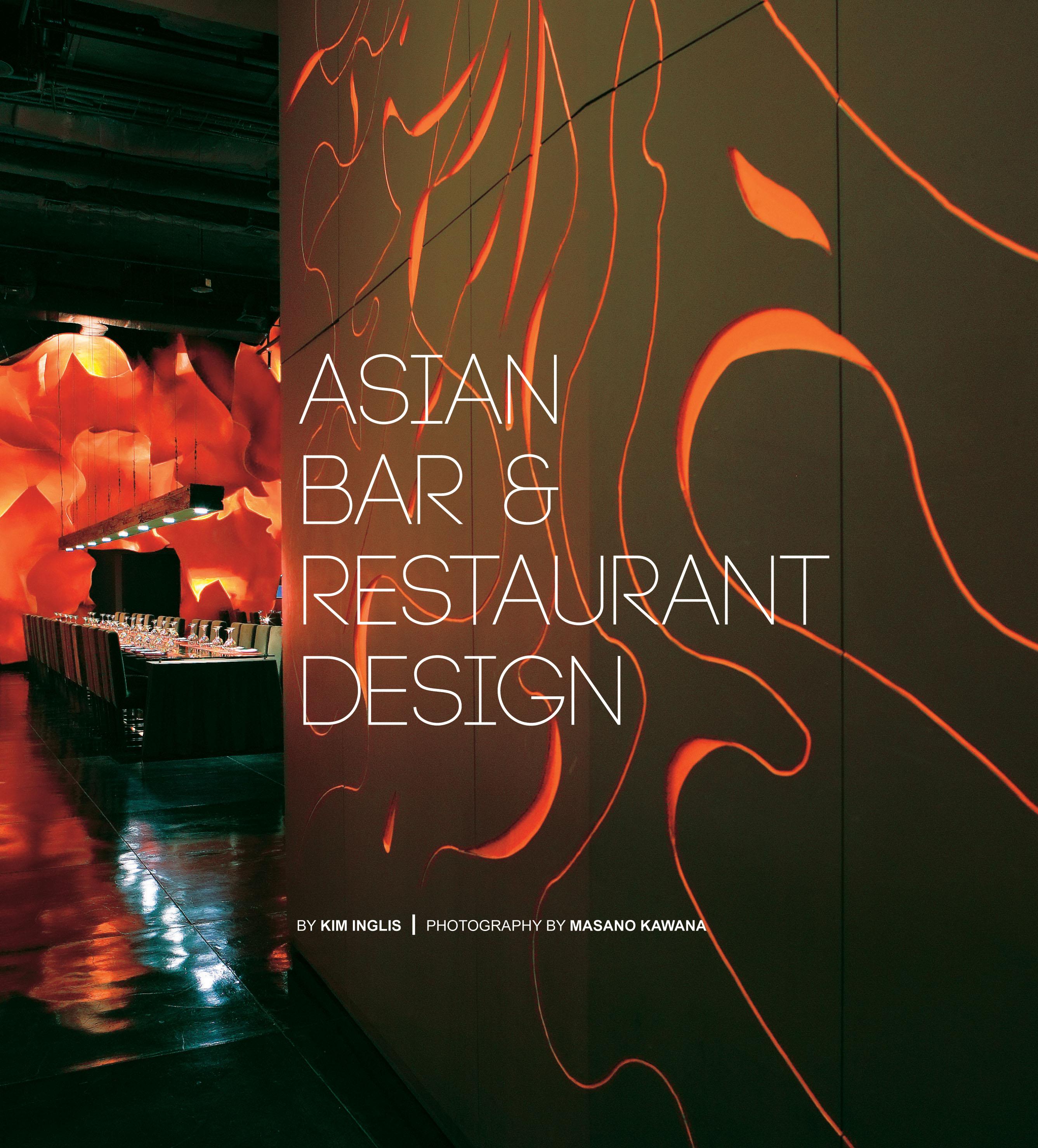Asian bar restaurant design newsouth books
