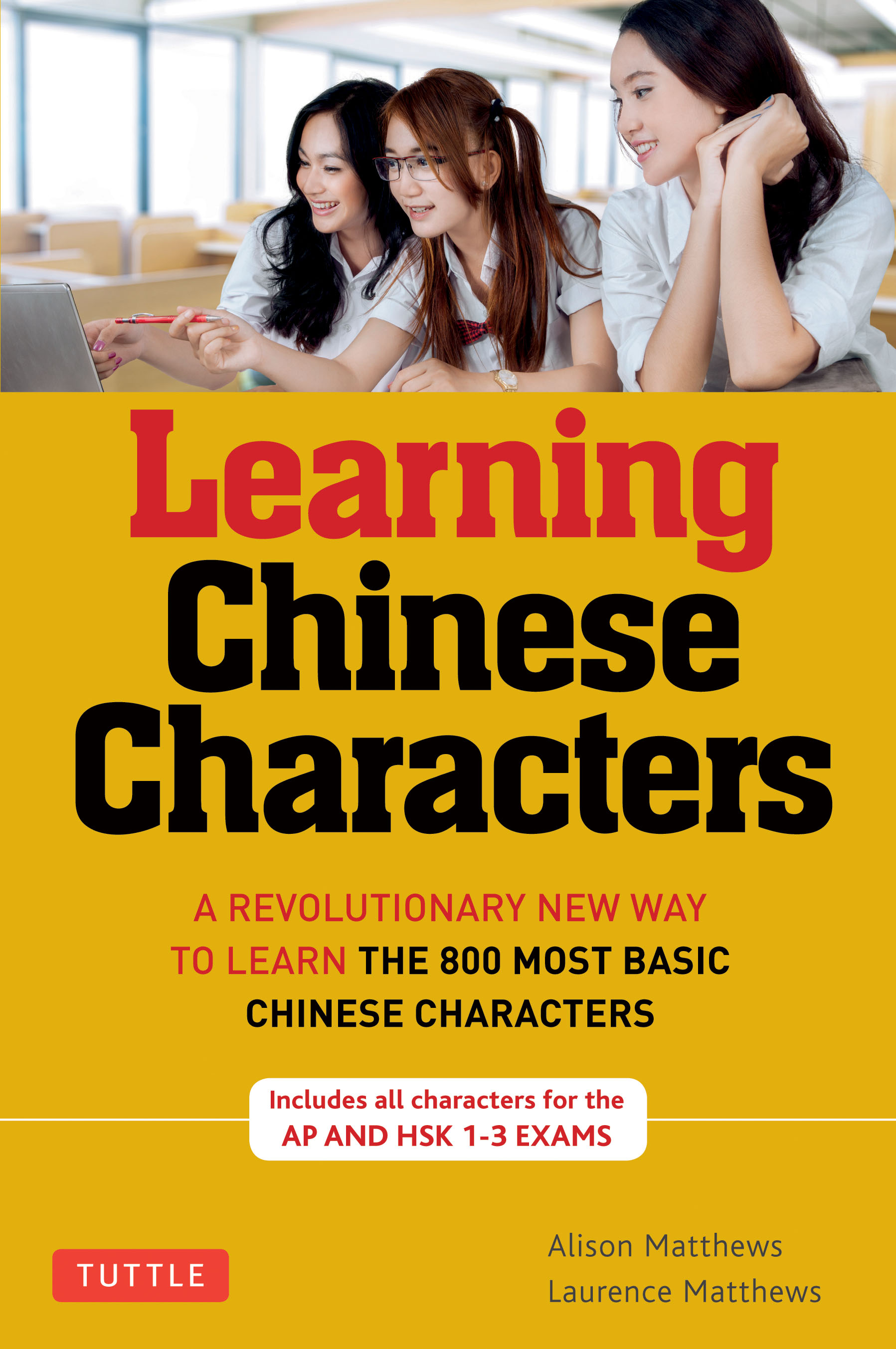 Best Tools to Learn to Write Chinese Characters | 2018 ...