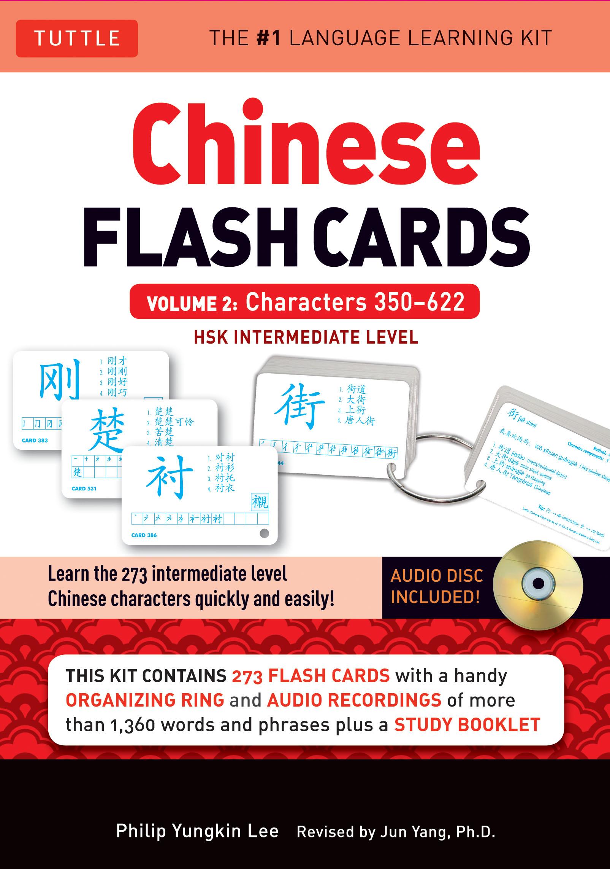 Chinese Flash Cards Kit Volume 3 Hsk Upper Intermediate ...