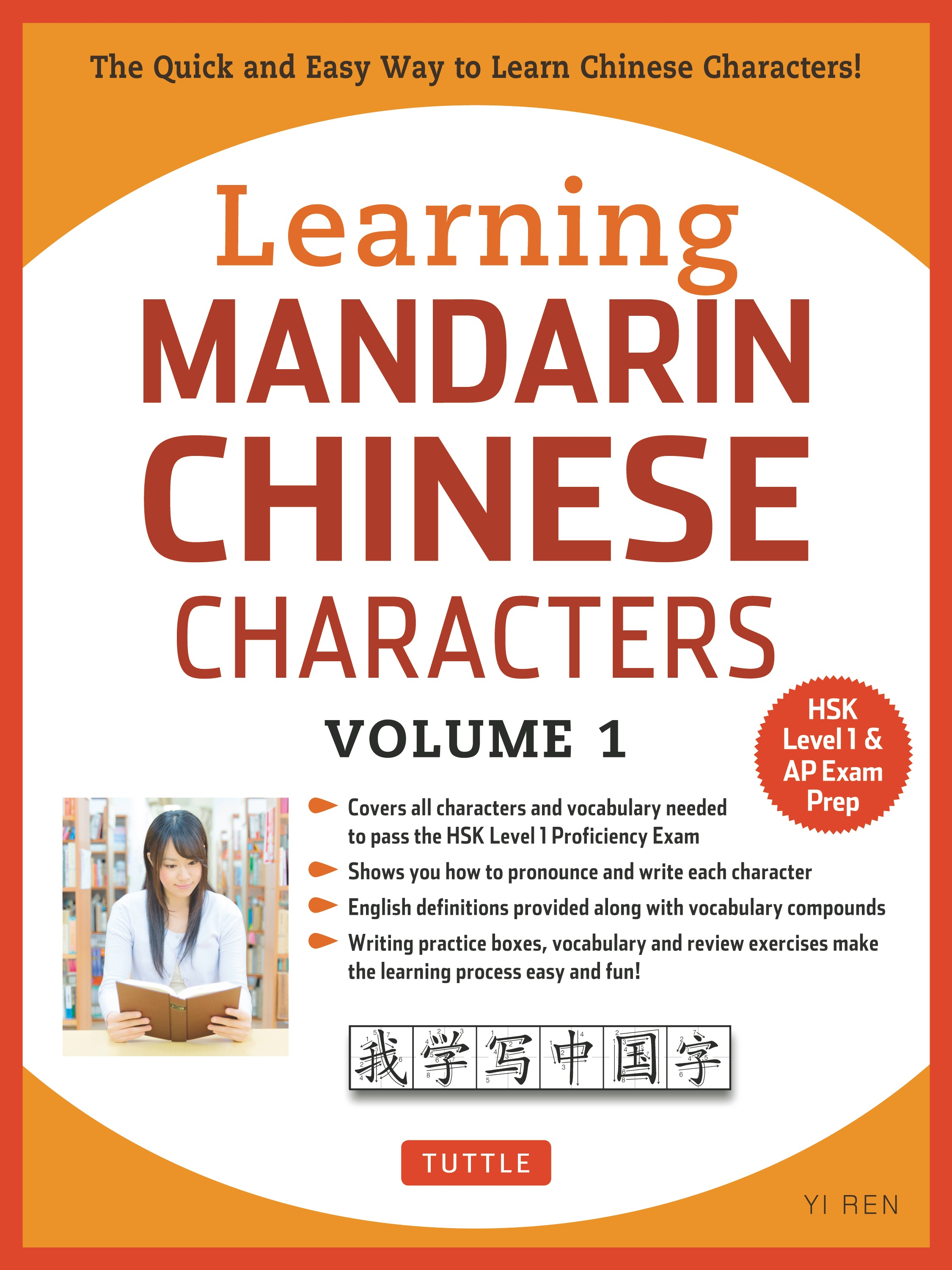Learning Mandarin Chinese Characters Volume 1 Newsouth Books