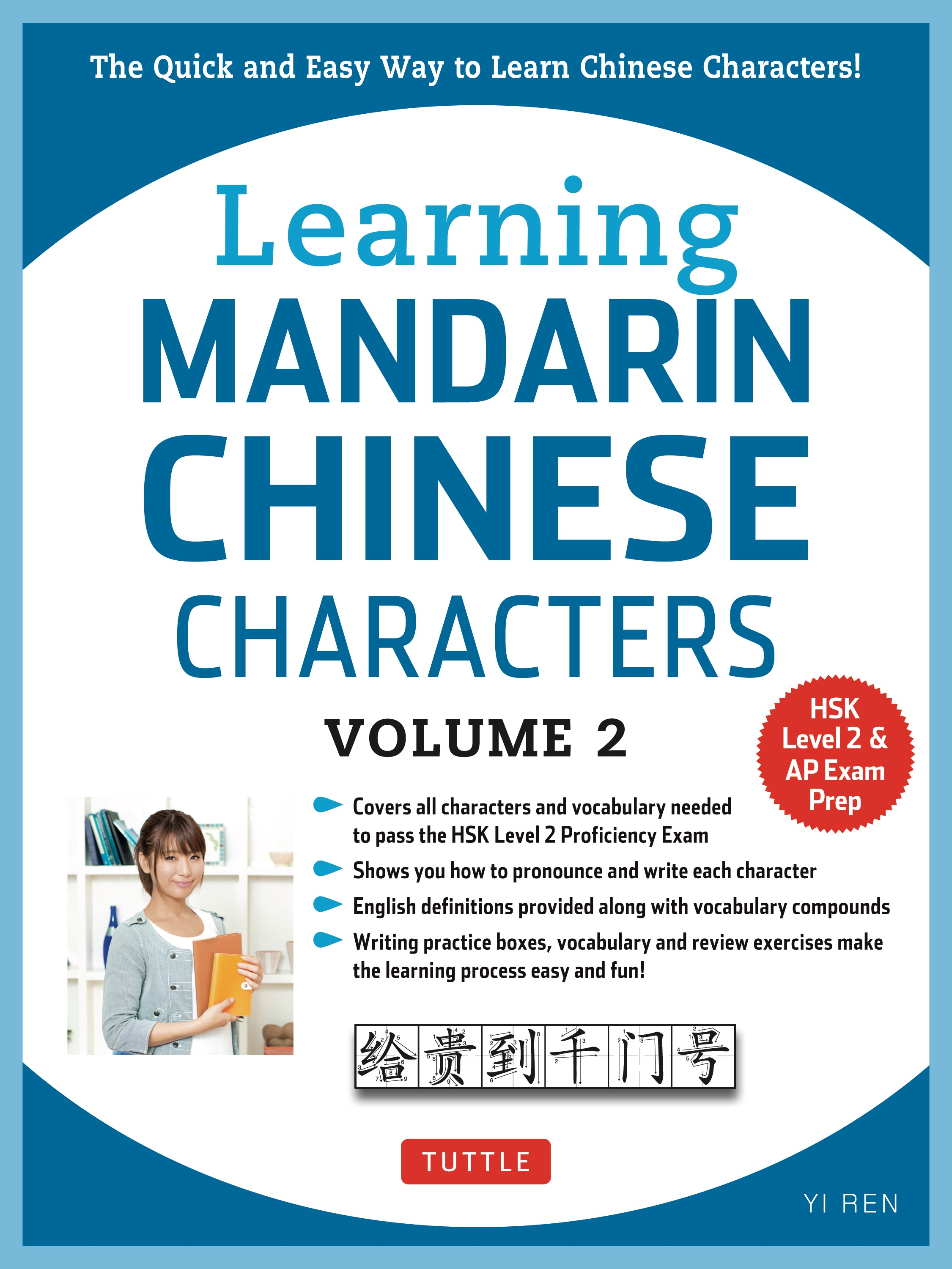 What's the Best Way to Learn Chinese Characters ...