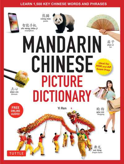 Mandarin Chinese Picture Dictionary | NewSouth Books