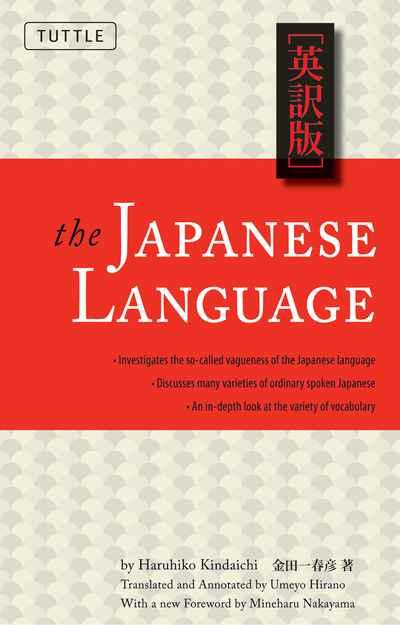 1 Microsoft Wwww Bing Com: Japanese Language