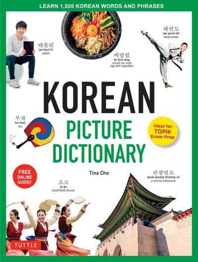 Korean Picture Dictionary   NewSouth Books