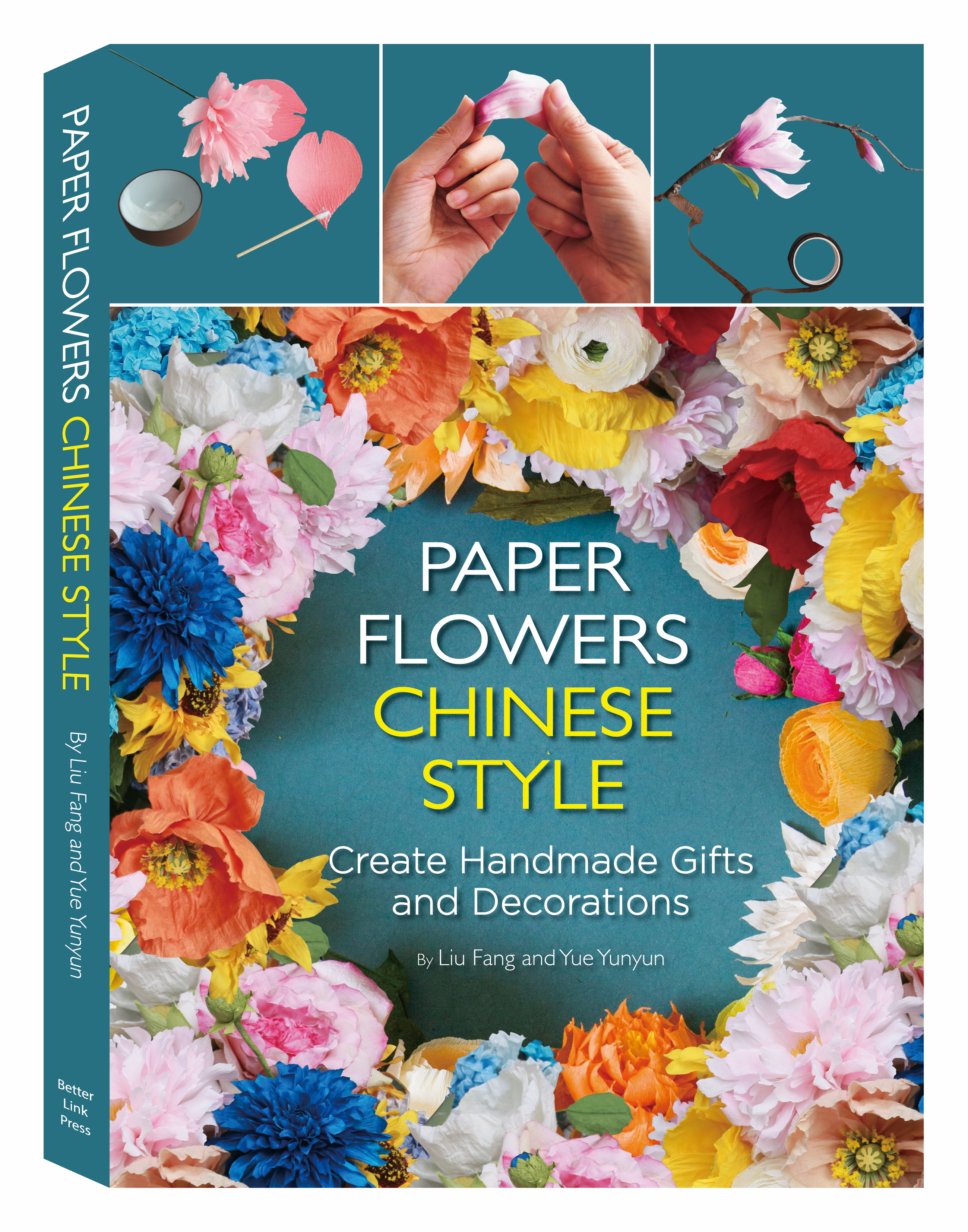 Paper flowers chinese style newsouth books this chinese papercraft book introduces readers to 24 unique paper flower patterns with techniques for their folding and decoration mightylinksfo