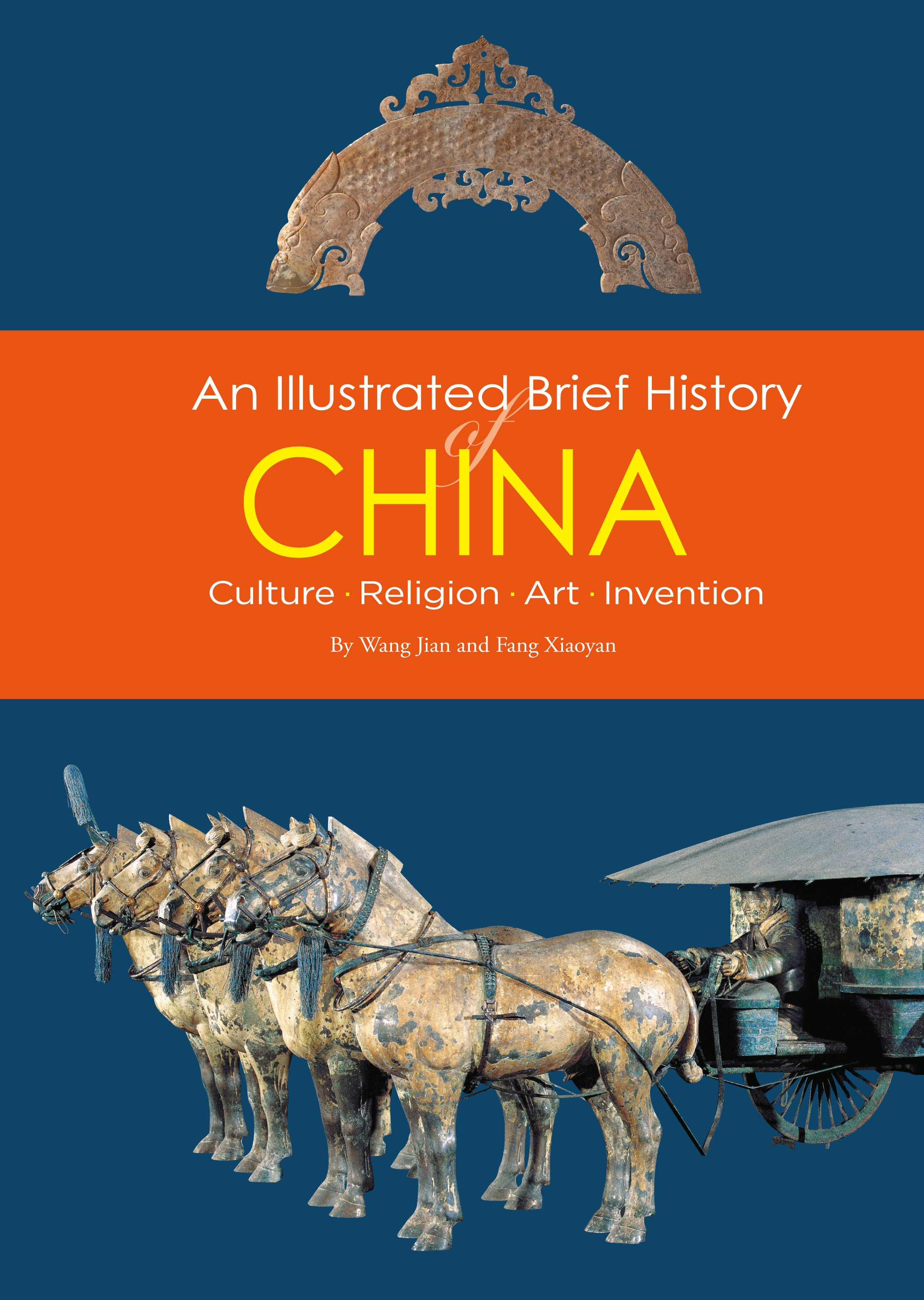 This illustrated Chinese history book takes the reader on a visual journey of  the most brilliant and significant segments of Chinese civilization over the  ...