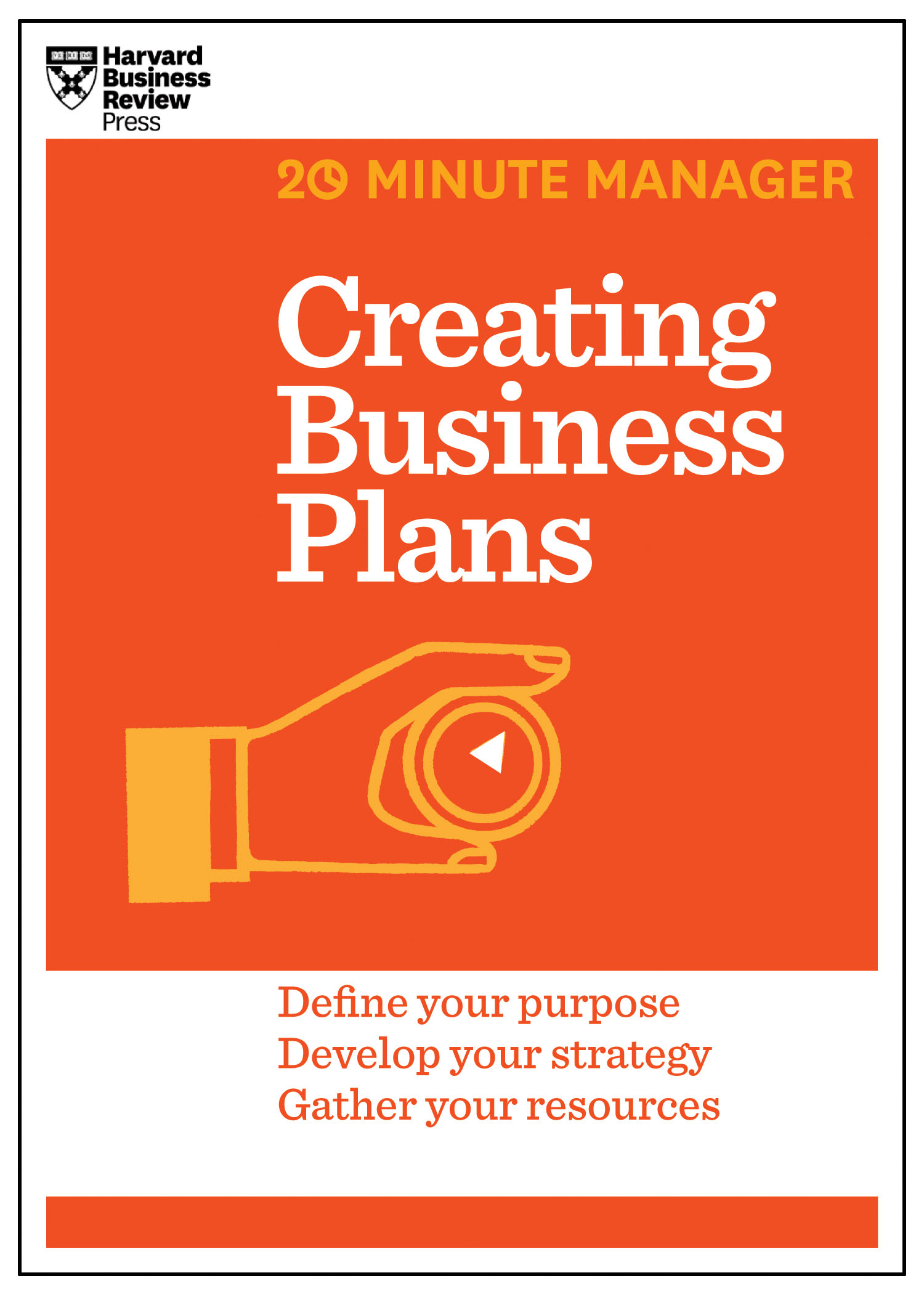 harvard business plan book