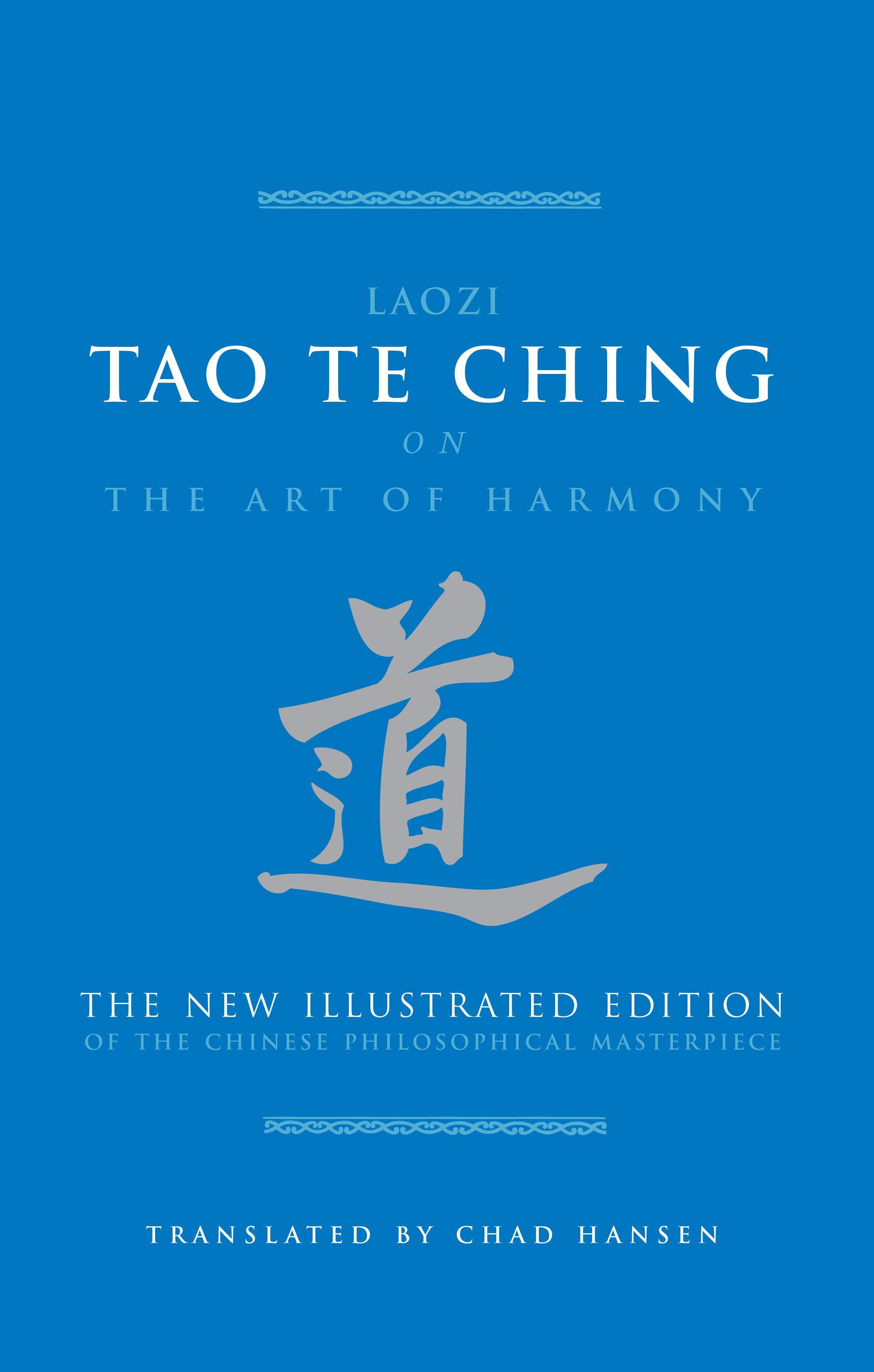 the tao te ching All 81 chapter of the tao te ching - read to music the tao te ching, daodejing, or dao de jing (道德經: 道 dào way 德 dé virtue 經 jīng classic or text) also simply referred to as the laozi, is a chinese classic text.