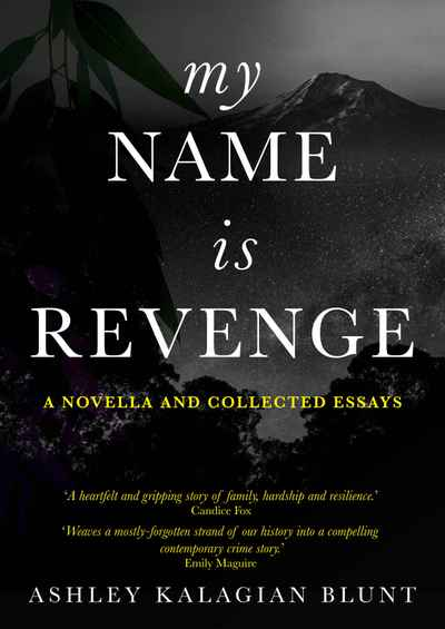 My Name Is Revenge | NewSouth Books