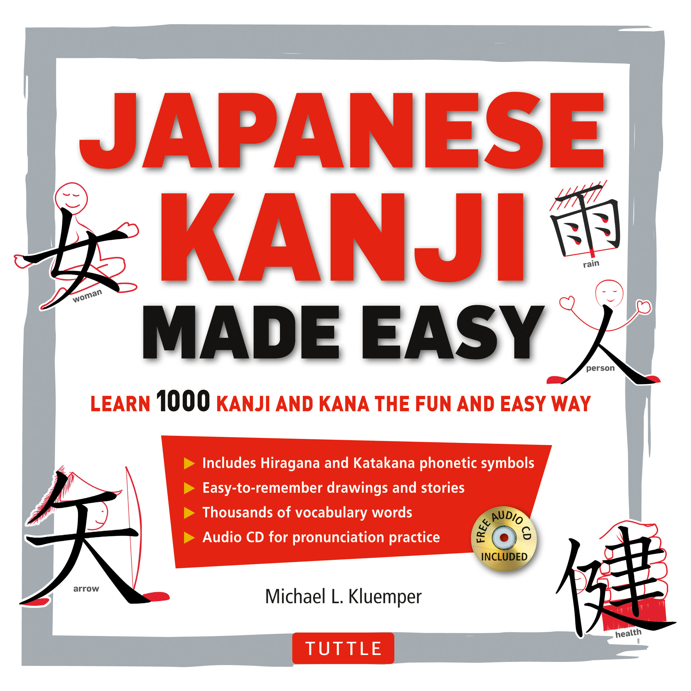 What's the best way to learn Japanese? | Tae Kim's Blog
