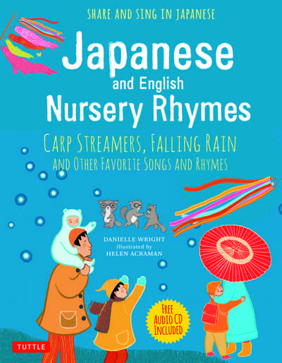 Japanese nursery rhymes into English
