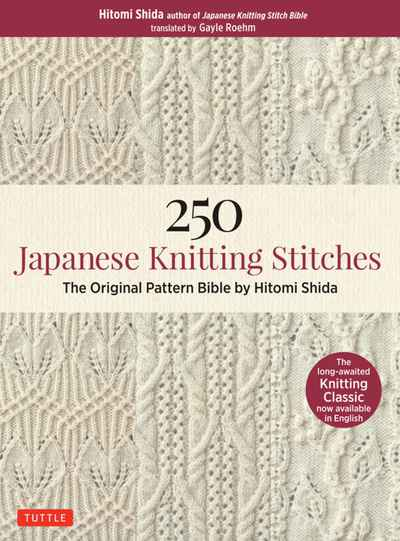 250 Japanese Knitting Stitch Patterns Newsouth Books