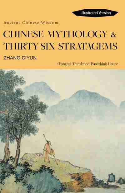 the principles of the chinese in the stories of the chinese mythology Chinese dragons play an important role in are portrayed in western stories 5 of the lunar calendar is represented in chinese mythology by one of 12.