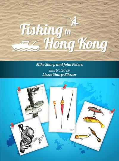 Fishing in Hong Kong | NewSouth Books
